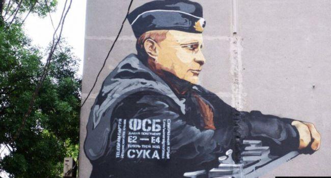 «ФСБ, давай поиграем? Теперь твой ход, с*ка»: в Крыму обратились к Путину