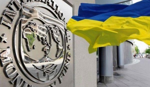 В МВФ опровергли новость в СМИ о прекращении работы миссии в Киеве
