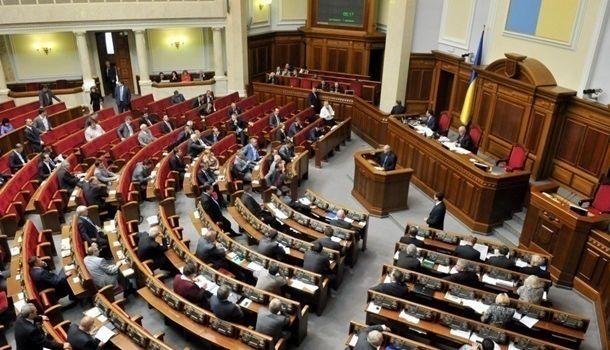Парламентарии отказались голосовать за проекты Зеленского