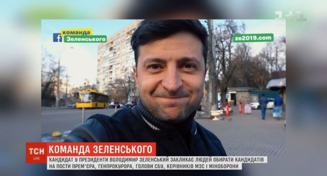 Зеленскому посоветовали еще раз просмотреть его же видео, в котором он яро выступает против кумовства