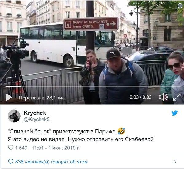 «Сливной бачок в Европе»: одиозную пропагандистку Путина ожидал горячий привет в Париже