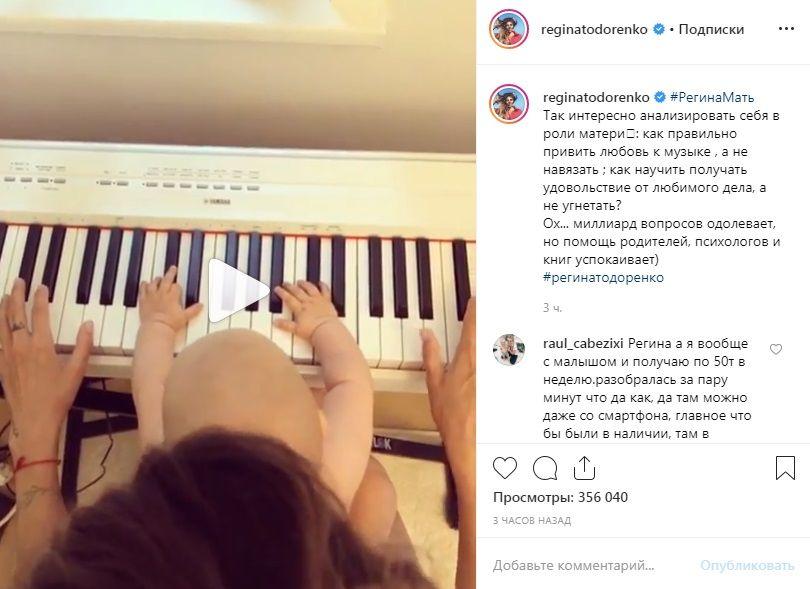 «Это так мило!» Регина Тодоренко усадила на колени сына и вместе с ним сыграла на пианино