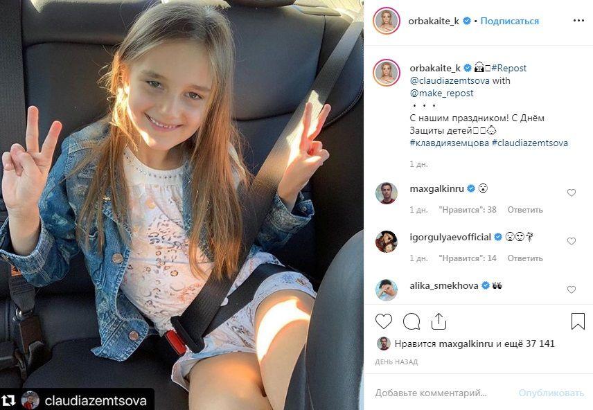 «Похожа на папу, но мамина нежность»: Кристина Орбакайте показала свою повзрослевшую дочь Клаудию
