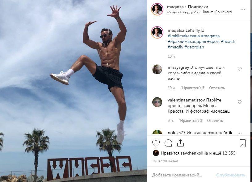 «Восторг!» Иракли Макацария продемонстрировал свой стальной пресс и идеальное тело на лету