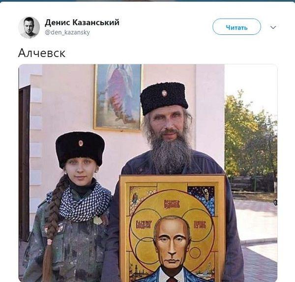 «У Путина слева не открылся один нимб»: террористам «ЛНР» предложили молиться перед иконой главы РФ