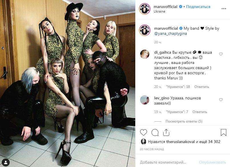 «Увольте этого стилиста, что это за колхоз?» Марув в сексуальном образе разделила мнение поклонников