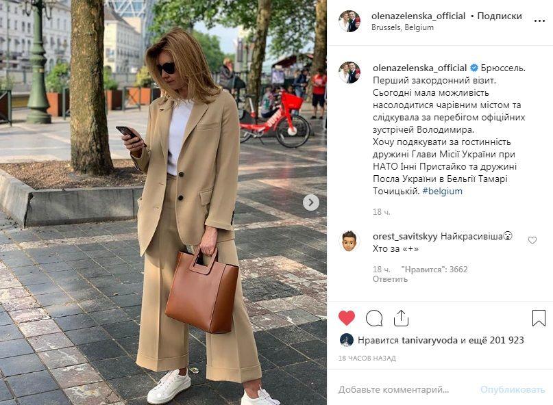«Саме такою має бути сучасна перша леді»: Олена Зеленська підкорила Європу елегантним вбранням