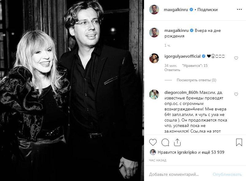 «Какая же она старая»: Максим Галкин показал Пугачеву, наделав шума в сети