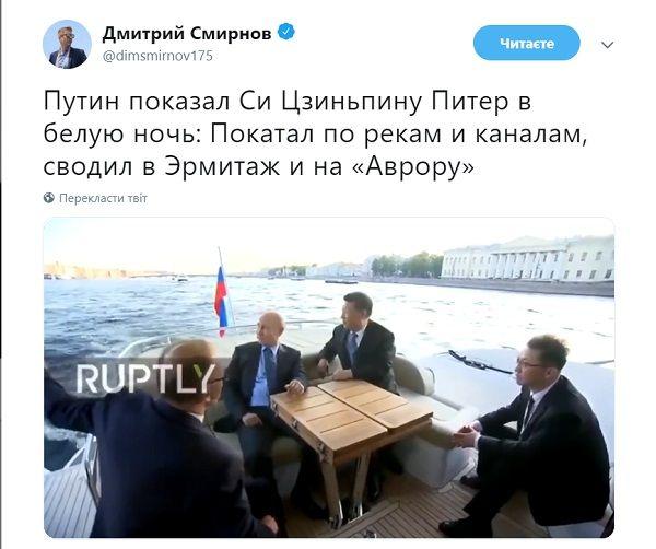 «Как девушку выгулял»: Путин публично показал свою вторую половинку, сеть в ауте