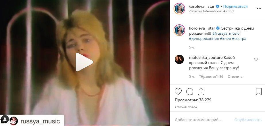 «Україночка мила»: Наташа Королева показала свою родную сестру, удивив сеть ее пением украинской песни