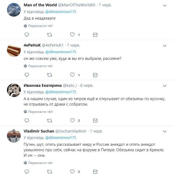 «Дед в неадеквате»: Путин публично громко опозорился из-за нелепого анекдота