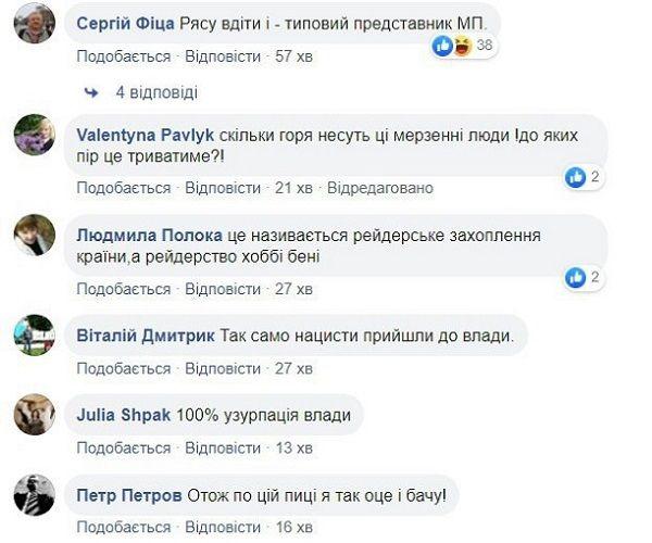 Обратно в СССР? Соцсети обеспокоены заявлением Зеленского о будущем ВР