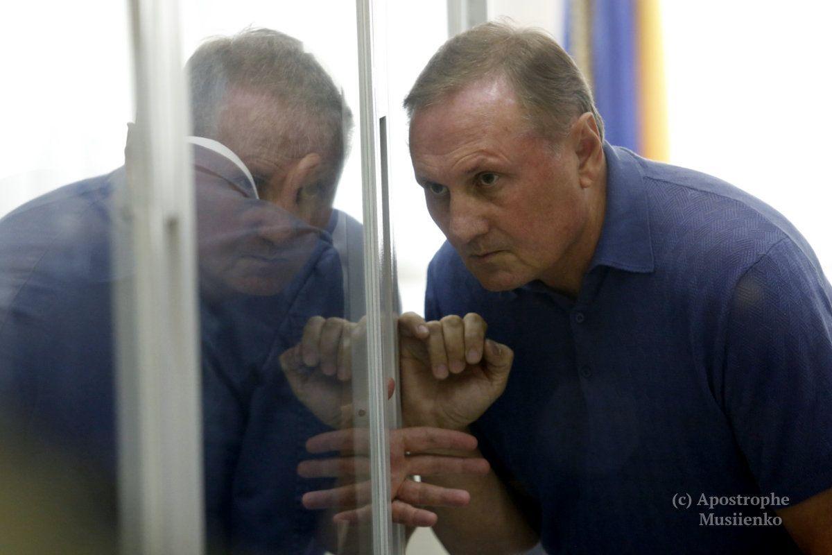 Ефремова отпустили на свободу - Новости артистов