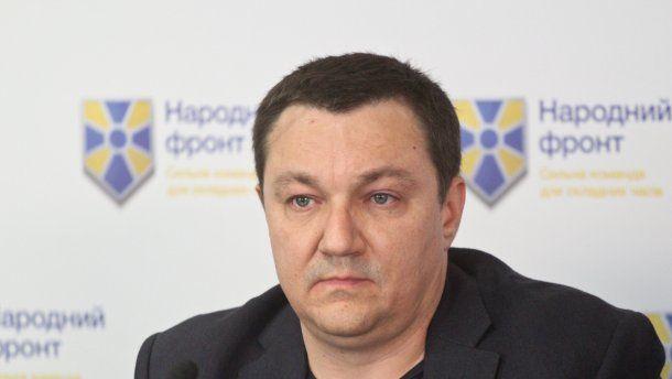 У себя в квартире застрелился народный депутат Дмитрий Тымчук
