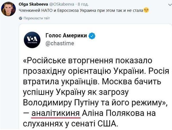 «Сливной бачок уже украинский учит»: громкий провал Скабеевой из-за языка взорвал соцсети