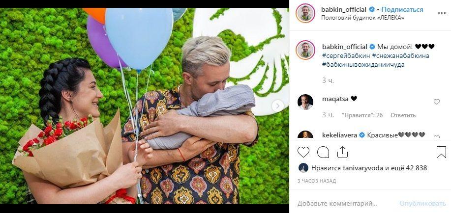 «Счастливые и красивые»: Сергей Бабкин показал новорожденного сына