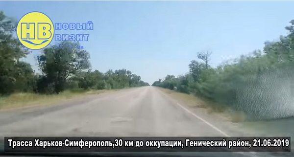 Пропаганда во всей красе: в интернете показали, сколько реально украинцев отдыхают в Крыму