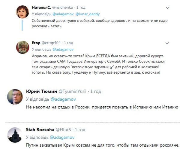 «Не для того Путин его захватил»: сеть в шоке от сравнения цен в Крыму с европейскими курортами