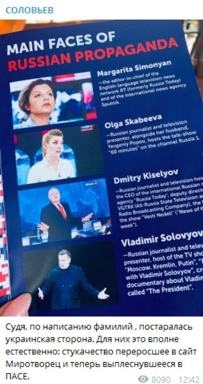 «А это законно вообще?»: путинских пропагандистов вывела из себя правда о войне России в Украине