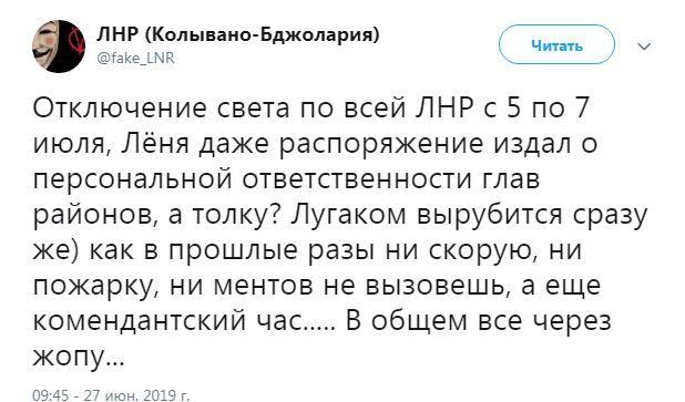Пасечник «приземлил» жителей «ЛНР» своим жестким указом: люди паникуют, и заявляют, что все делается через ж*пу