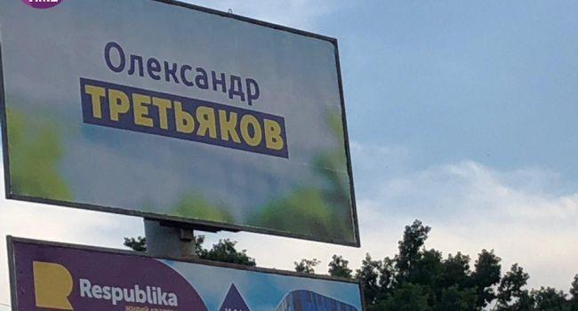 Клименко: «А кандидату Порошенко вообще не стыдно»