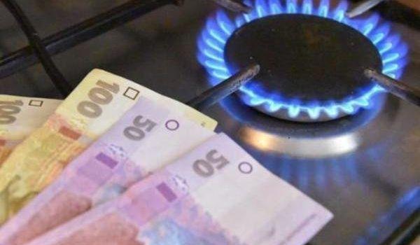 Кабмин опять изменил формулу расчета цены на газ для населения