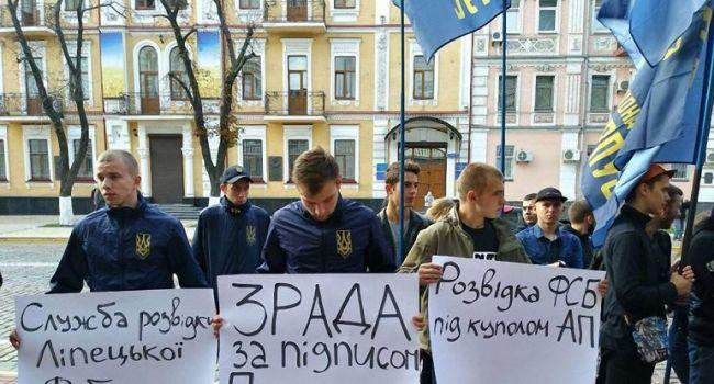 Пятигорец: выйдут ли фанаты ЗеКоманды с плакатами против Зеленского «Семочко»?