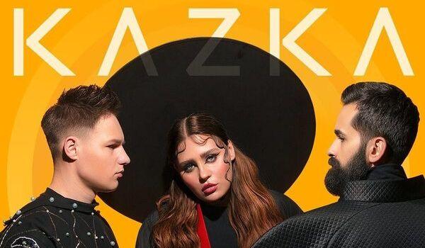 «Даже я из Украины ничего не могу понять, что она там поет»: группа KAZKA презентовала новую песню, разделив мнение поклонников