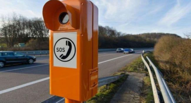 На украинских автодорогах появятся SOS-станции - Минрегионразвития