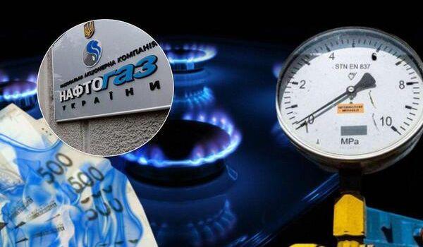 Цена на газ для украинцев резко снизилась
