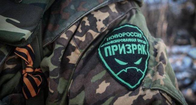 В Попасной полиция задержала боевика из НВФ «Призрак»