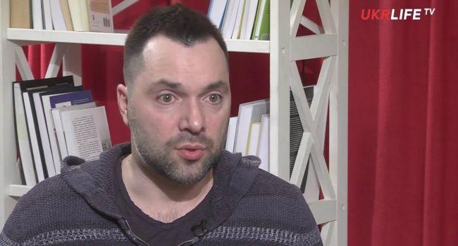 «Это понравится не всем»: Арестович предсказал, что вскоре произойдет между Украиной и РФ