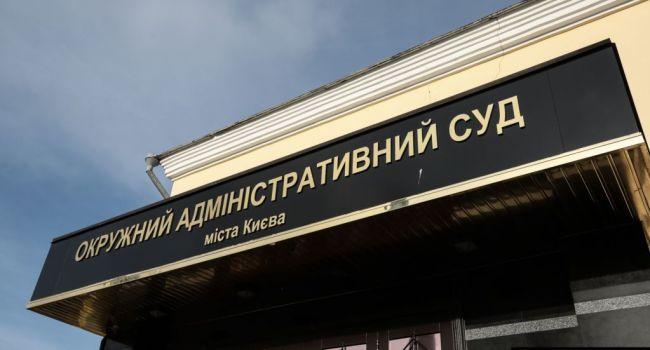 Блогер: если бы Порошенко был решительнее, скандального решения Окружного административного суда не было бы