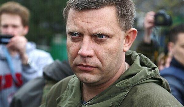 Боевики «ДНР» официально озвучили «убийц» террориста Захарченко: громкие подробности