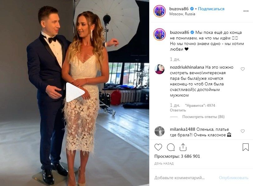 «Мы хотим любви»: Оля Бузова поделилась романтичным видео с участником Comedy Club