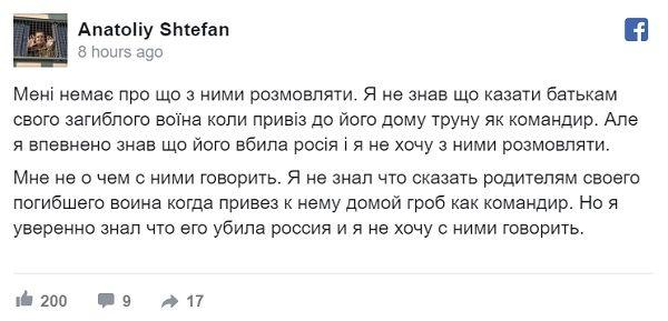 Руководство NewsOne прокомментировало скандальную идею с проведением телемоста с «Россия 1»