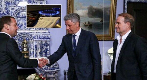 «Суверенитет страны меняют на газ!»: Данилюк разгромил Медведчука и Бойко за их переговоры с РФ