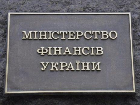 Министерство финансов хочет поощрять украинцев за информацию о нарушениях в сфере торговли