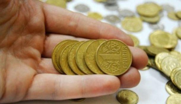 Украинцы не несут деньги в банки, потому что у многих просто нет «лишних» средств - эксперт