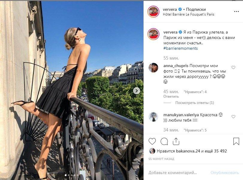«Вечно молодая»: Вера Брежнева покоряет Париж своей красотой