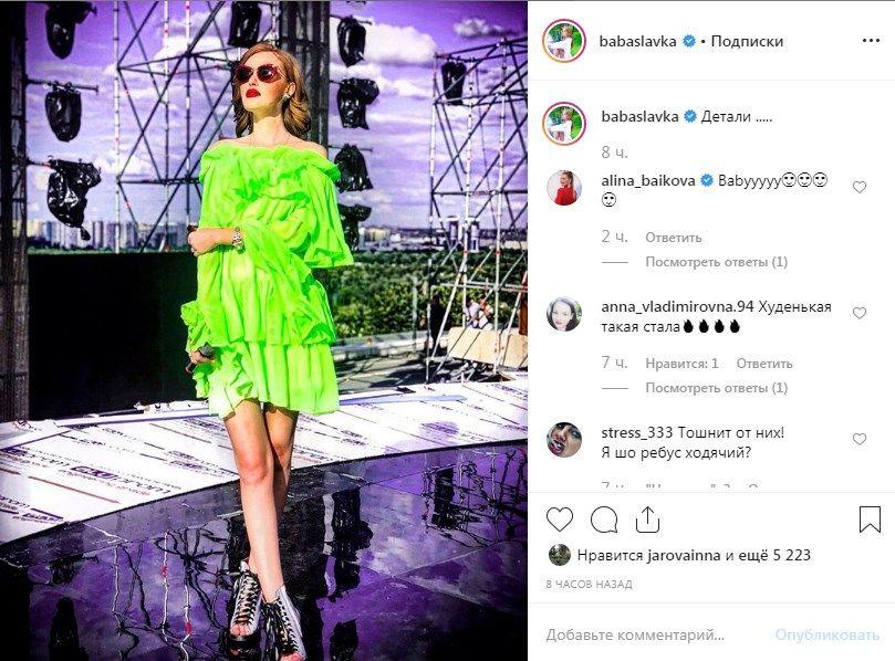 «Как-то заметно похорошели после развода»: Слава Каминская похвасталась исхудалой фигурой в кислотном платье