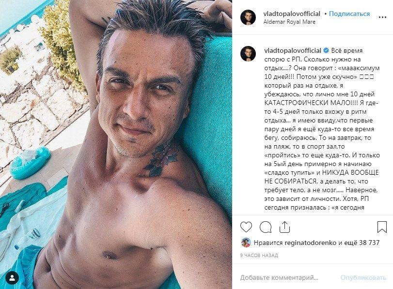 «Все время с ней спорю»: Топалов с голым торсом, рассказал о разногласиях в семье