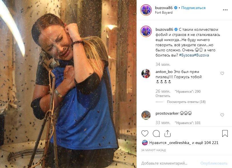 «Это был прям п***ец!» Оля Бузова ужаснула сеть леденящим фото со съемок шоу «Форт Боярд»
