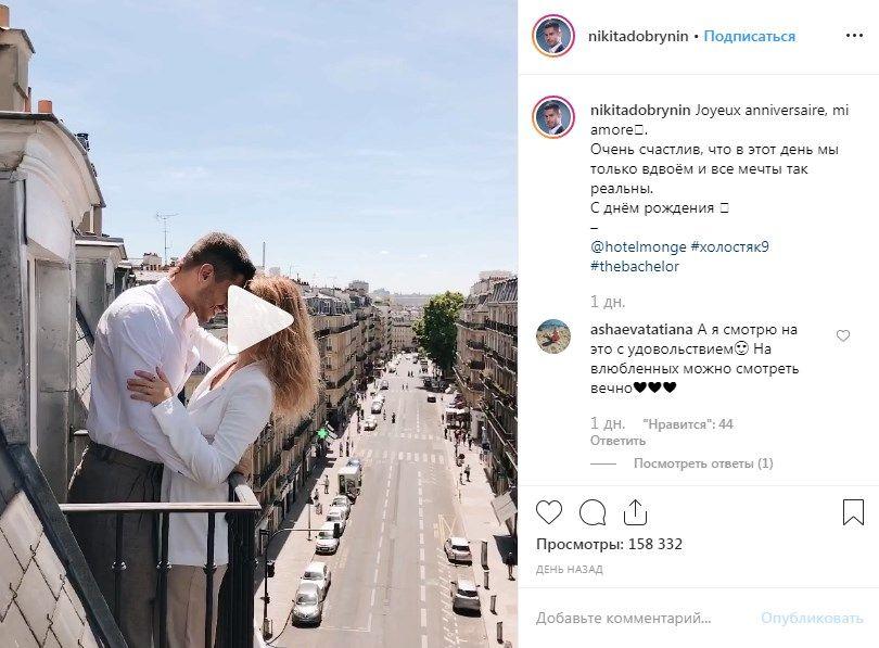 «Наиграно!» Героя «Холостяк-9» подловили на неискренности в чувствах к победительницы шоу
