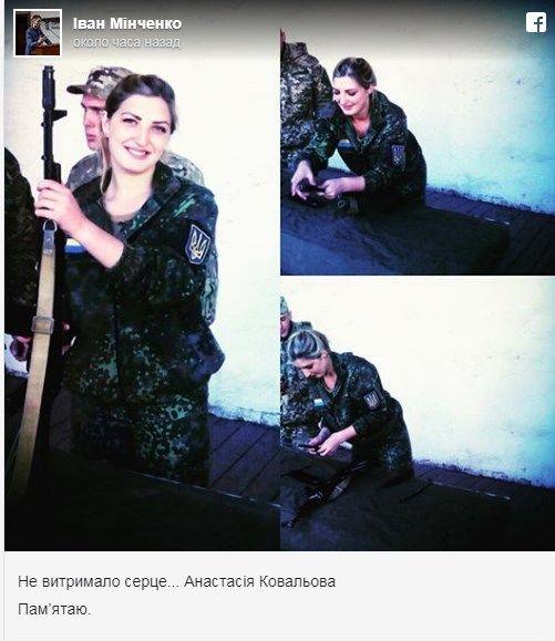 Умерла девушка, которую из-за ревности поджег парень