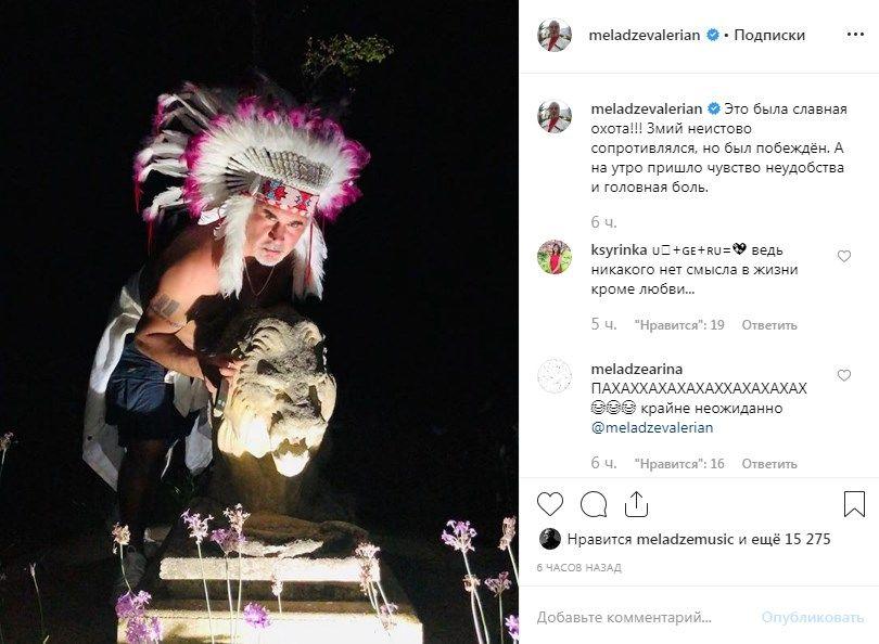 «Я так и знала, что эта ведьма Джанабаева доведёт тебя до сумасшествия»: полуголый Валерий Меладзе удивил поклонников странным фото