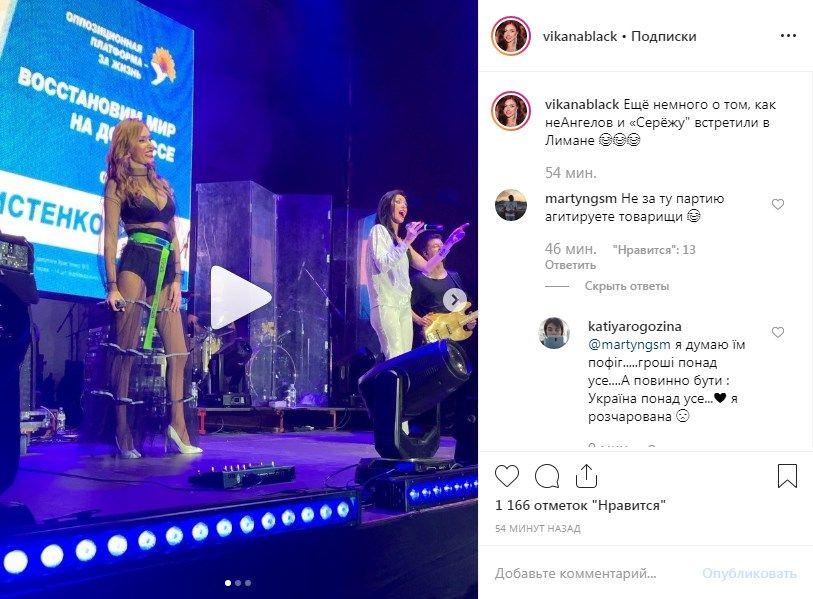 «Им поф*г! Деньги «понад усе»! Неожиданно»: популярная украинская группа открыто поддержала Виктора Медведчука