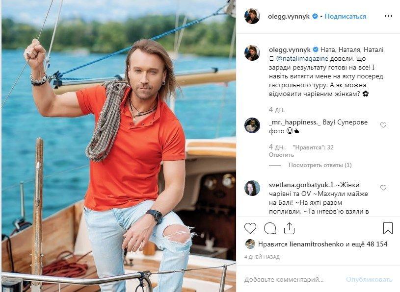 «Як можна відмовити чарівним жінкам?» Олег Винник звів з розуму новим фото на яхті