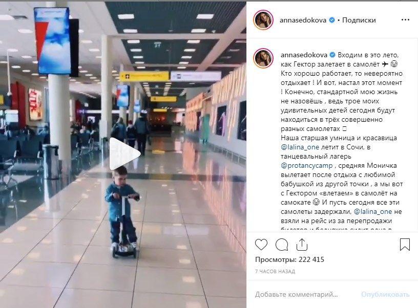 «Вы такая невероятная женщина»: Анна Седокова умилила сеть новым видео с сыном