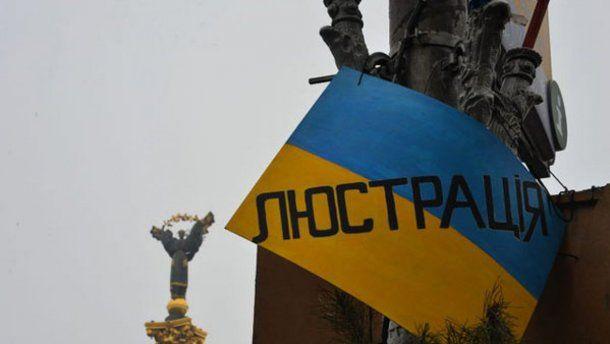 Зеленскому важно выкинуть из политики топовую верхушку БПП и «Народного фронта», которая с ним конфликтовала - Романенко